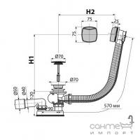 Сифон для ванны автомат AlcaPlast A51CRM