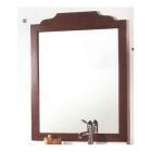 Зеркало для ванной H2O B020 (натуральное дерево, цвет венге)
