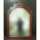 Зеркало для ванной комнаты H2O B096 (уценка)