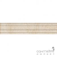 Фриз 300х60 Golden Tile Petrarca Fusion (бежевая) М91311