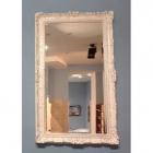 Зеркало для ванной комнаты Compab 4514/W Bianco Silver