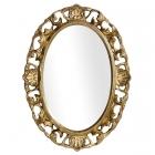 Зеркало Claudio Di Biase Specciere 7.0127-L-O золото