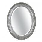 Зеркало Claudio Di Biase Specciere 7.0200-B-A серебро