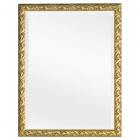 Зеркало Claudio Di Biase Specciere 9.18704-B-00064 золото