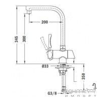 Смеситель для кухни с изливом для фильтрованной воды Teka Pure (OS 206) 182060200 хром