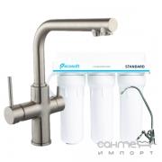 Смеситель для кухни Imprese Daicy-Y 55009S-F сатин + фильтр для воды 3х-ступенчатый Ecosoft Standard