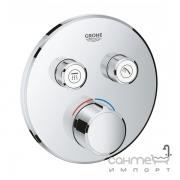 Внешняя часть смесителя-термостата для душа Grohe SmartControl 29119000 хром