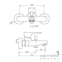 Комплект Steinberg 2221111 смеситель для ванны 2221100 + для раковины 2221000 + гарнитур 2221600