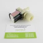 Электромагнитный клапан парогенератора для гидромассажного бокса 03