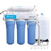 Фильтр обратного осмоса с минерализатором Ecosoft Absolute 6-50М MO650MECO