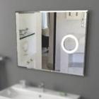 Зеркало с LED-подсветкой Intero Moon INTR00013