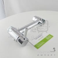 Смеситель для гигиенического душа с держателем Miro Europe SUM5 хром