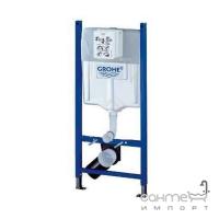 Инсталляция для унитаза Grohe Rapid SL 4 в 1 Nova Cosmo хром 38840000 38765000