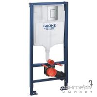 Инсталляция Grohe Rapid SL 4в1 + скрытая часть Grohe Rapido Smart Box 35600RSL