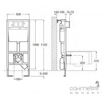 Застенный модуль для установки подвесного унитаза Roca Pro-WC A890090020