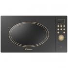 Встраиваемая микроволновая печь с грилем Candy MIC 20 GDFGH черная