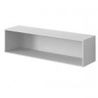 Полка 60см iStone Cube WD2930-4 белый матовый камень