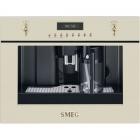 Встраиваемая кофемашина Smeg Coloniale CMS8451P кремовая, фурнитура латунная