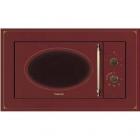 Встраиваемая микроволновая печь с грилем Fabiano FBMR 46 BURGUNDY бордовый