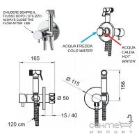 Гигиенический душ скрытого монтажа Daniel Suvi S20645S2MCR хром