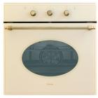 Встраиваемый электрический духовой шкаф с конвекцией Fabiano FBO-R 42 Cream Rusticо Кремовый