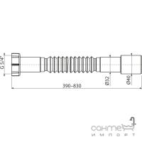 Гибкое соединение AlcaPlast A750 5/4/ 40/32 пластмасса