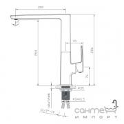 Смеситель для кухни Imprese Grafiky ZMK061901150 хром