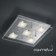 Потолочный LED-светильник Trio Antonio 627910506 хром/стекло