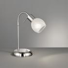 Настольная лампа Trio Reality Antibes R50171007 матовый никель/стекло алебастр