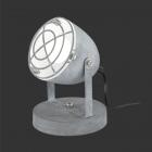Настольная лампа Trio Reality Cammy R50391078 серый бетон
