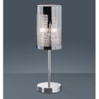 Настольная лампа Trio Capital 598400106 хром