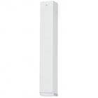 Точечный светильник Nowodvorski Bryce M 5706 белый