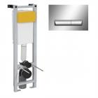 Комплект инсталляции 3в1 Imprese  узкая i8130 клавиша хром 300мм
