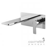 Смеситель для раковины скрытого монтажа Imprese Smart Click ZMK101901030 хром