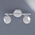 Спот на 2 лампы Trio Reality Bastia R80052031 матовый белый