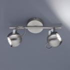 Спот на 2 лампы Trio Reality Bastia R80052007 матовый никель