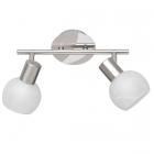 Спот на 2 лампы Trio Reality Antibes R80172007 матовый никель/стекло алебастр