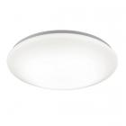 Потолочный LED-светильник Trio Converter 658312601 белый