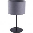Настольная лампа Nowodvorski Alice 9090 серый