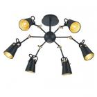 Люстра-паук Trio Edward 608800632 черная матовая