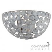 Настенный светильник Trio Frieda 202200161 серый антик