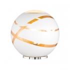 Настольная лампа Trio Faro 506100131 белое стекло