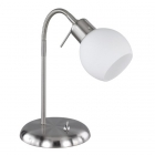 Настольная LED-лампа Trio Freddy 524810107 матовый никель/белое стекло