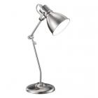 Настольная лампа Trio Jasper 500500107 матовый никель