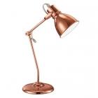 Настольная лампа Trio Jasper 500500109 медь