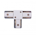 Соединитель для шинопровода Nowodvorski Profile T-connector 9187 белый