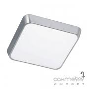 Потолочный LED-светильник Trio Marcos 625911205 алюминий браш/белый
