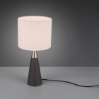 Настольная лампа Trio Reality Memphis R50339178 черный бетон/хром/бежевая ткань