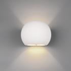 Настенный светильник Trio Oviedo 201400101 белый гипс/под покраску