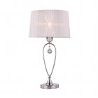 Настольная лампа Zuma Line Bello RLT93224-1A Белая